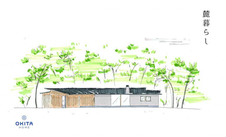 完成見学会|東広島 桧山の家;