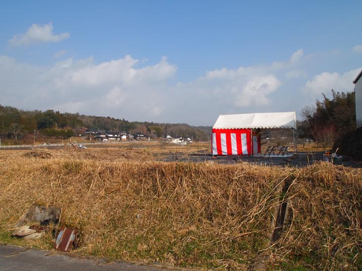 三良坂の家;