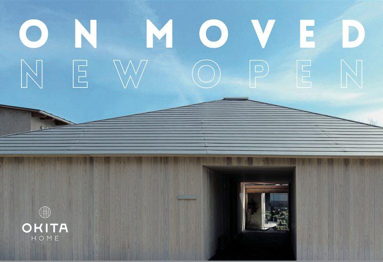 OKITA HOME・住宅事業部移転新設のお知らせ;